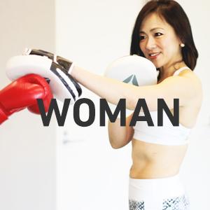 パーソナルトレーナー WOMAN